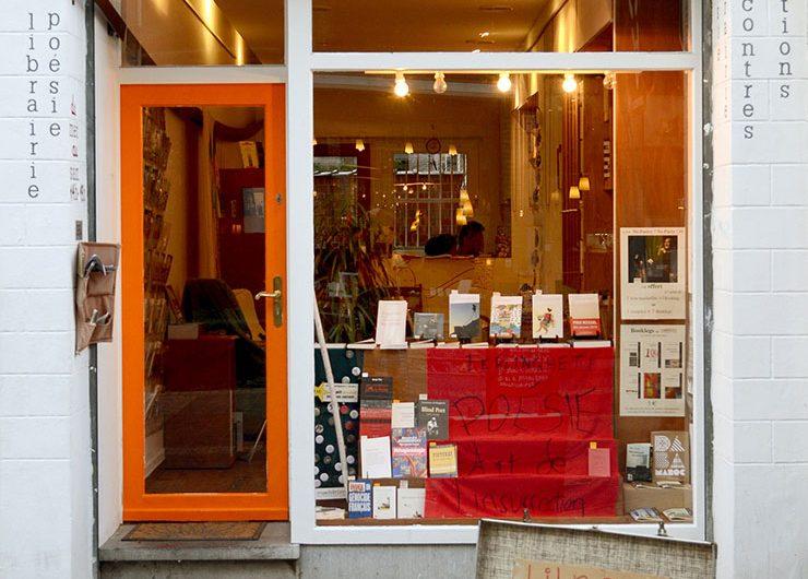 photo-boutique-small-096f96c2