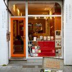 photo-boutique-reduite-c911c22f-13a2903b